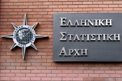 Δελτίο Τύπου της ΕΛ.ΣΤΑΤ. για εγγραφή συνεργατών στο μητρώο ΣΕΠΤΕΜΒΡΙΟΥ 2017 - Α