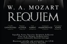 Το Requiem του Mozart στο Πολιτιστικό Κέντρο Μεθώνης Κυριακή 25 Μαρτίου & ώρα 20