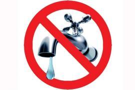 Ανακοίνωση για διακοπή νερού στο Αιγίνιο