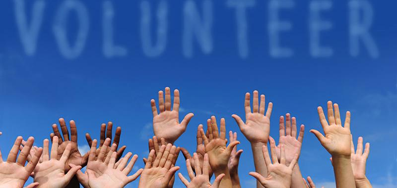 Εθελοντισμός